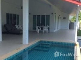 2 Bedrooms Villa for sale in Kathu, Phuket Manorom Soi 11, Moo 7