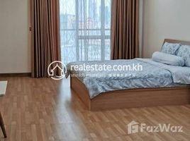 Квартира, 1 спальня в аренду в Veal Vong, Пном Пен Olympia City