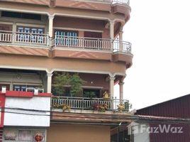 Studio Villa for sale in Boeng Kak Ti Pir, Phnom Penh Business House For Sale On Main Road, $1,050,000 ( Negotiable ) ផ្ទះសំរាប់ប្រកបអាជីវកម្មជួលនៅលើផ្លូវធំ, $1,050,000 ( ចរចារបាន )