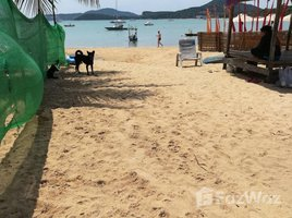N/A Property for sale in Maenam, Koh Samui Canal And Sea View Land At Mae Nam