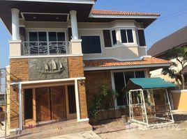 龙仔厝 Khok Krabue Mahachai Mueang Mai Village 3 卧室 屋 售