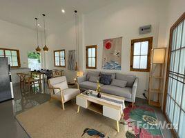 2 Bedrooms House for sale in Thep Krasattri, Phuket Utopia Thalang