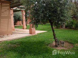 Marrakech Tensift Al Haouz Na Annakhil Appartement 3 chambres RDJ - Palmeraie 3 卧室 住宅 售