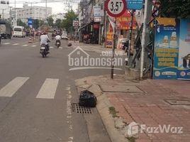 N/A Land for sale in Phuoc Long, Khanh Hoa Bán mặt tiền Nguyễn Tất Thành gần vòng xoay Lê Hồng Phong 95m2 giá 5.1 tỷ