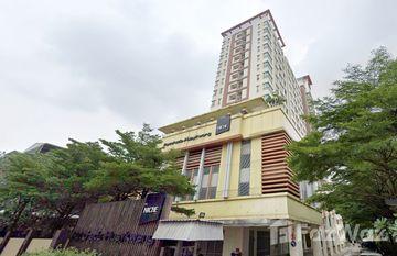 The Niche Ratchada - Huay Kwang in Huai Khwang, Bangkok