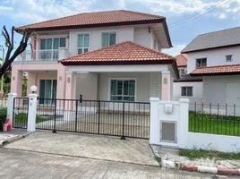 Studio House for sale in Nong Khaem, Bangkok Chuanchuen Phetkasem 81