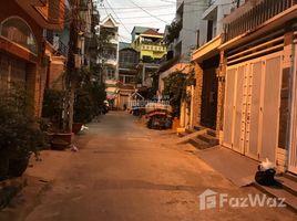 胡志明市 Ward 25 Cho thuê mặt tiền hẻm xe hơi 6m, D1, Phường 25, quận bÌnh Thạnh. 25 triệu/tháng 开间 屋 租