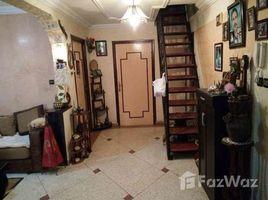 5 غرف النوم شقة للبيع في المحمدية, الدار البيضاء الكبرى APPARTEMENT DUPLEX A VENDRE Mohammadia