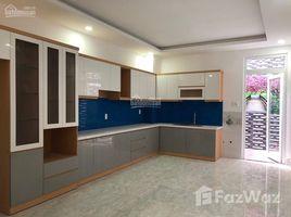 4 Bedrooms House for sale in Ward 16, Ho Chi Minh City Nhà hiếm mặt tiền kinh doanh cuối Lê Đức Thọ, 4x16m, xây 5 tầng. Giá chỉ có: 5.4 tỷ