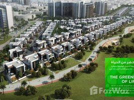 4 Bedrooms Townhouse for sale in EMAAR South, Dubai Parklane Townhouses