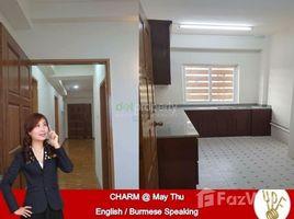 သင်္ဃန်းကျွန်း, ရန်ကုန်တိုင်းဒေသကြီး 2 Bedroom Condo for sale in Yangon တွင် 2 အိပ်ခန်းများ ကွန်ဒို ရောင်းရန်အတွက်