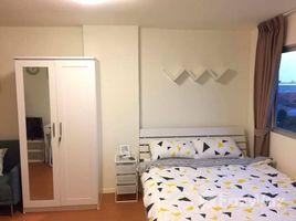 ขายคอนโด 1 ห้องนอน ใน เทพารักษ์, สมุทรปราการ ลุมพินี มิกซ์ เทพารักษ์-ศรีนครินทร์