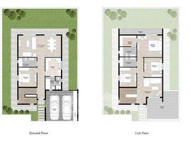 沙迦 Nasma Residence 4 卧室 屋 售