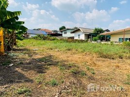 呵叻府 Nai Mueang Land For Sale With 333 Sqw. N/A 土地 售