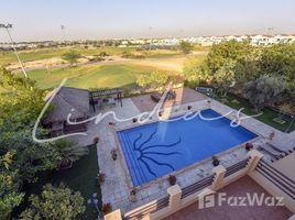 6 chambres Villa a vendre à , Dubai Hattan