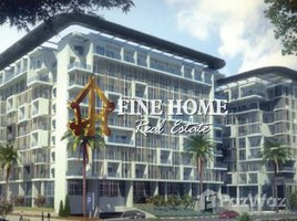N/A Apartment for sale in Oasis Residences, Abu Dhabi Oasis 1