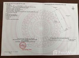 坚江省 Duong Dong Bán 1000m2 đất hẻm Daisy Resort quy hoạch đất ở N/A 土地 售