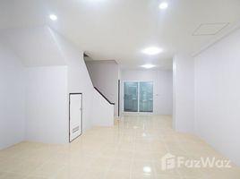 2 Bedrooms Townhouse for sale in Ratsada, Phuket Thepburi Ratsadanusorn