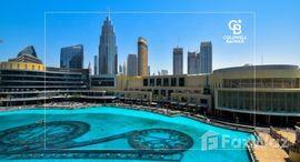 Available Units at Al Bahar Residences