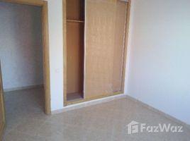 3 غرف النوم شقة للبيع في NA (Kenitra Maamoura), Gharb - Chrarda - Béni Hssen Appartement à vendre, centre ville