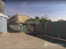 胡志明市 Ward 25 Cần bán gấp lô đất Mt đường D5, p.25, Bình Thạnh, sổ riêng sang tên, giá 2.8tỷ/90m2, LH: +66 (0) 2 508 8780 N/A 土地 售