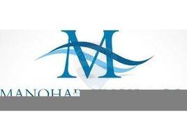 Chandigarh, चंडीगढ़ PGI Mullanpur Road, Mohali, Chandigarh में N/A भूमि बिक्री के लिए