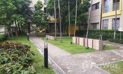 Photos 2 of the Communal Garden Area at Lumpini Condotown Nida-Sereethai 2