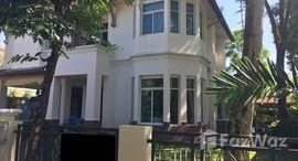 Available Units at Anaville Suvarnabhumi