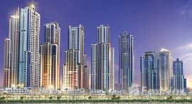 Available Units at Executive Tower H