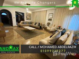 3 غرف النوم فيلا للبيع في Uptown Cairo, القاهرة Alba Aliyah