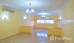 4 غرف النوم شقة للبيع في NA (Bensergao), Souss - Massa - Draâ Superbe appartement 164 m2 a vendre a founty