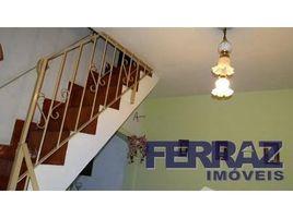 北里奥格兰德州 (北大河州) Fernando De Noronha Vila Galvão 4 卧室 屋 售