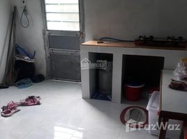 慶和省 Vinh Hoa Bán nhà vườn khu Vĩnh Hòa - cách biển Phạm Văn Đồng 2km 开间 屋 售