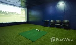 Photos 1 of the Golf Simulator at The Residence at 61