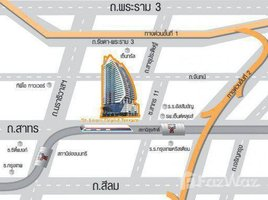 2 Bedrooms Condo for sale in Thung Wat Don, Bangkok St. Louis Grand Terrace