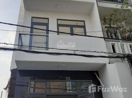 胡志明市 Ward 22 Nhà hẻm xe tải Phú Mỹ, 2L, 4PN, 5WC mới xây chưa qua sử dụng 4 卧室 屋 租