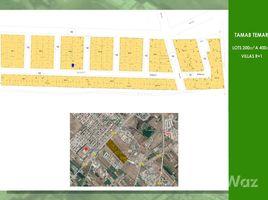 Rabat Sale Zemmour Zaer Na Agdal Riyad lots de terrains villas avec de 200m² N/A 土地 售
