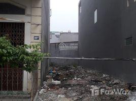 海防市 Dang Hai Chính chủ bán lô đất đẹp tại ngõ 36 Đằng Hải, Hải An, Hải Phòng N/A 土地 售