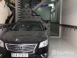 6 Bedrooms House for sale in Binh Hung Hoa B, Ho Chi Minh City Kẹt tiền kinh doanh thua lỗ cần bán gấp nhà đúc 4 tấm tuyệt đẹp, 4x17m
