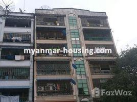 တာမွေ, ရန်ကုန်တိုင်းဒေသကြီး 2 Bedroom Condo for rent in Tamwe, Yangon တွင် 2 အိပ်ခန်းများ ကွန်ဒို ငှားရန်အတွက်