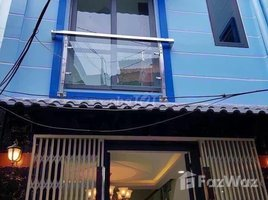 胡志明市 Tan Thoi Hoa 2 Bedroom Townhouse for Sale in District 11 2 卧室 联排别墅 售