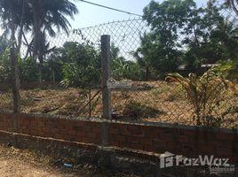 富安省 An Phu Cần bán gấp lô đất tại xã An Phú - TP Tuy Hòa Phú Yên - LH +66 (0) 2 508 8780 N/A 土地 售