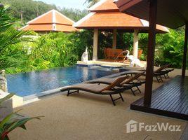 4 Bedrooms Villa for sale in Rawai, Phuket Nai Harn Baan Bua