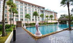 Photos 2 of the Communal Pool at Phuket Villa Patong Beach