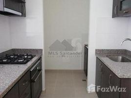 2 Bedrooms Apartment for sale in , Santander AUTOPISTA PIEDECUESTA KIL�METRO 7 (COSTADO ORIENTAL) VIA MANTILLA -200