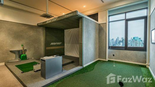 Photos 1 of the Golf Simulator at Aguston Sukhumvit 22