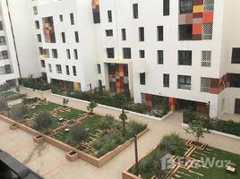 Marrakech Tensift Al Haouz Na Menara Gueliz Location villa marrakech 5 卧室 屋 租