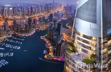 Damac Residenze in Oceanic, Dubai