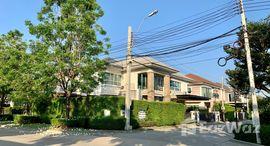 Available Units at Bangkok Boulevard Theparak-Wongwean