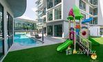 Outdoor Kids Zone at Sea Zen Condominium